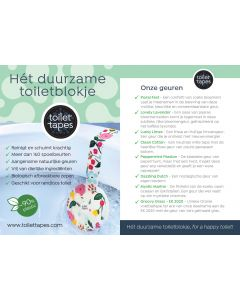 Product flyer Retail - download